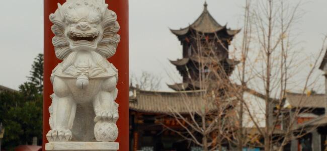 Yunnan Ethnic Village, Kunming, China